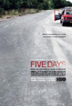 scroll-FIVE DAYS160